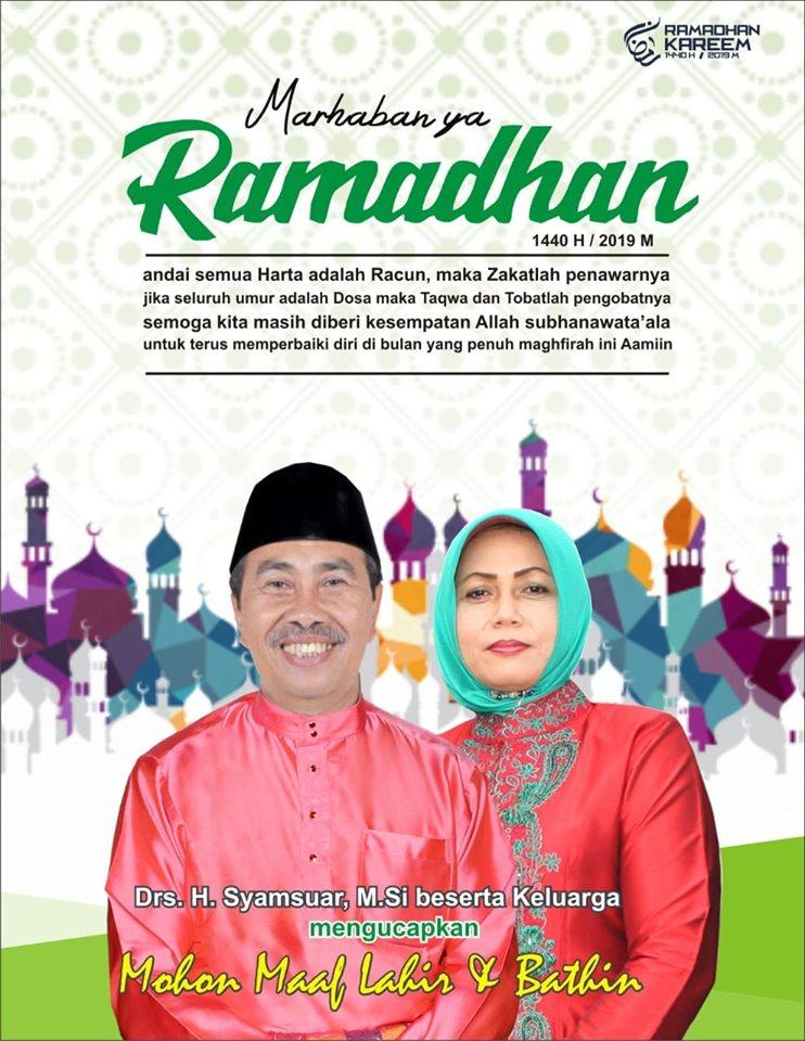 Gubri sambut ramadhan